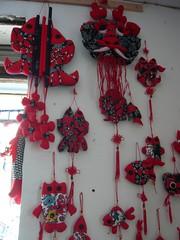 china309