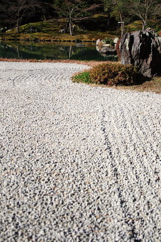 Typical Japanese white stone pebbles path in Sogen Garden in Tenryuji, Kyoto