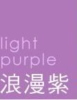 warm_light purple