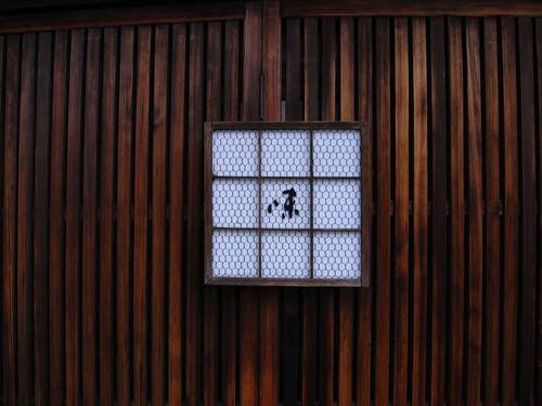 奈良町界隈-絹谷家-05