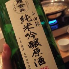 Koshikoi, Chiba, sake