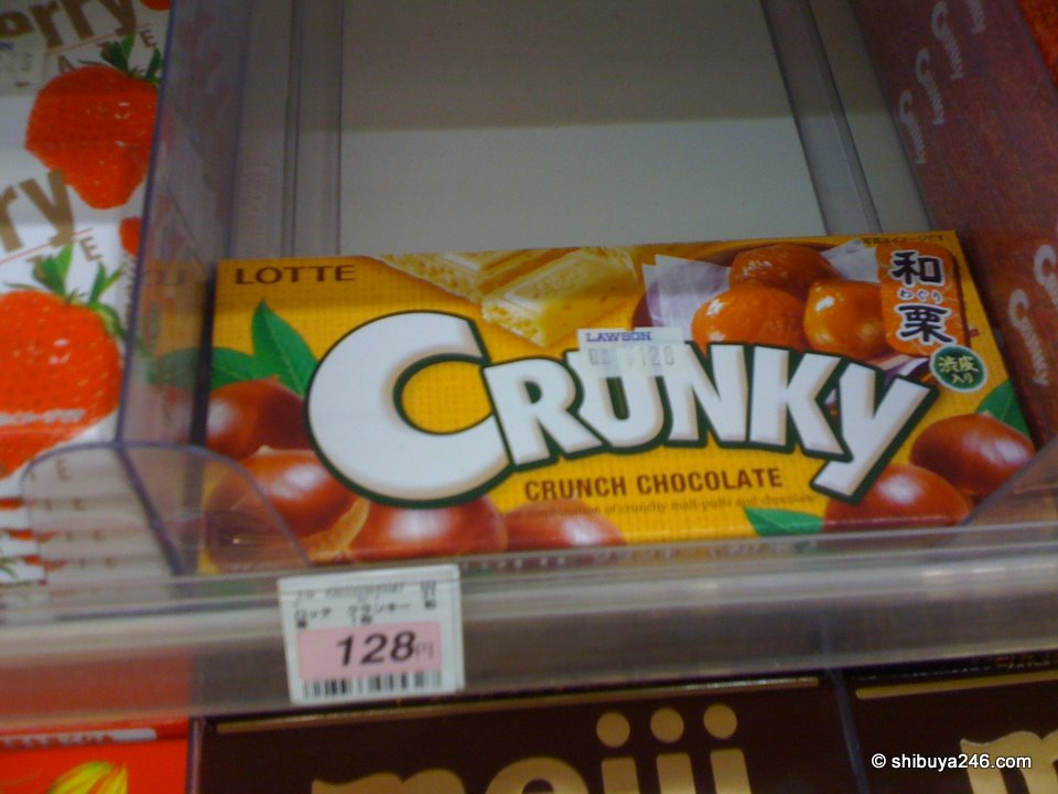 Crunky with kuri (chestnuts). Might have to give this a go some time.