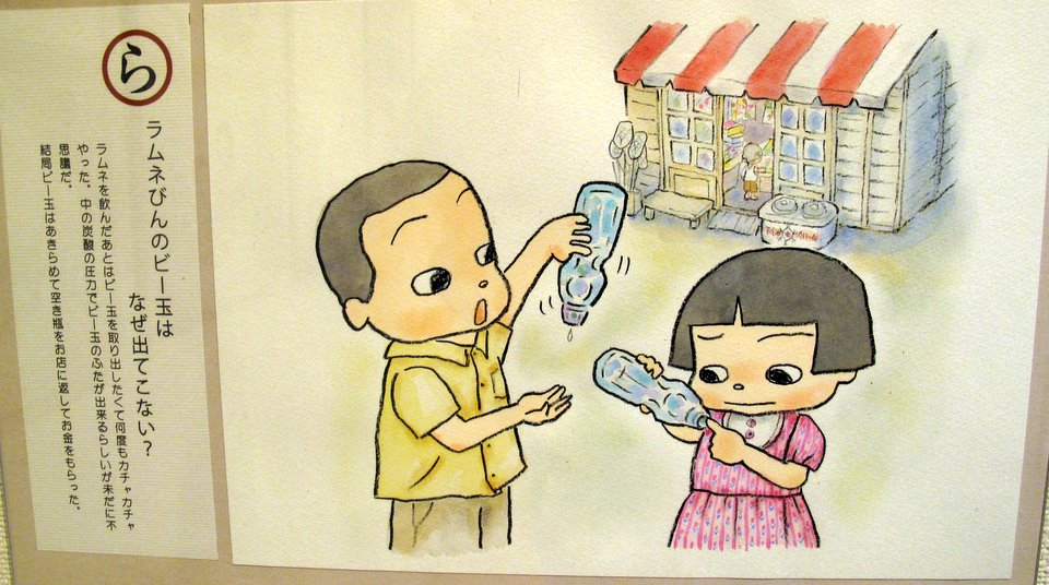 Playing wih the ramune bottles.