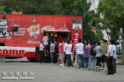 Mobile KFC Kiosk
