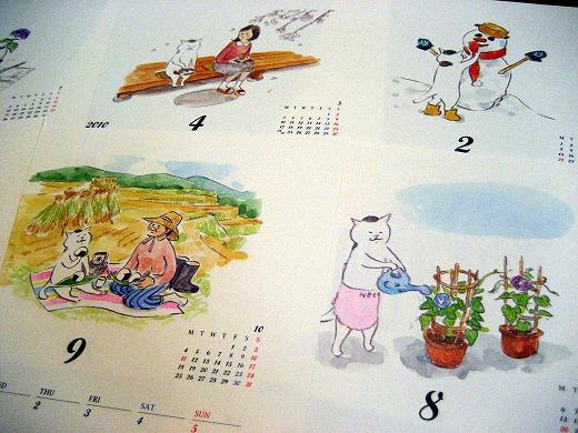 Nekomura-san's 2010 calendar