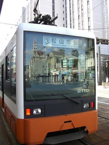 伊予鉄道モハ2100形電車/Iyo Railway MoHa 2100 Series EMU