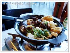 20090802_清境國民賓館16 作者 唐妮可☆吃喝玩樂過生活