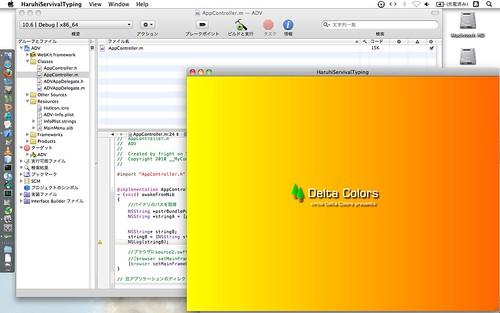スクリーンショット(2010-02-09 5.33.48)