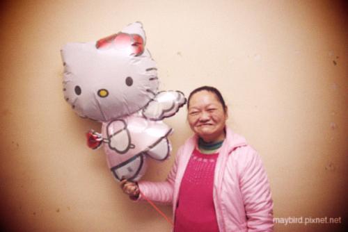kitty last forever