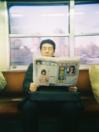 a man and his newspaper