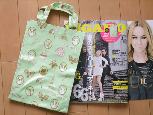 madame Figaro Japon 1st freebie