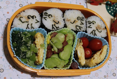 The Song Bird Bento