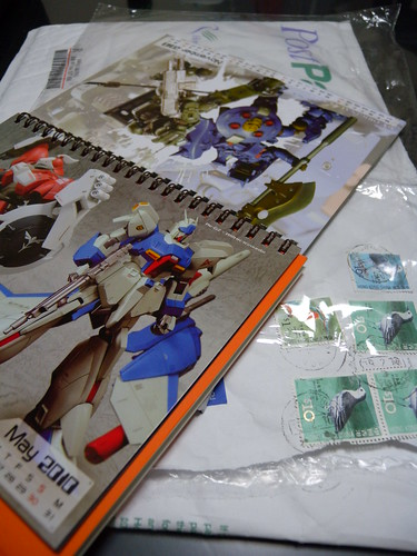 HK Modelers Spirits 2010 Edition!