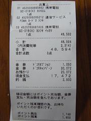 http://farm5.static.flickr.com/4051/4389169176_00bbdb0404_b.jpg