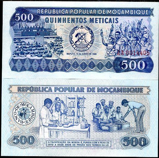 Mozambik - MOZAMBIQUE 500 METICAIS 1980 P127