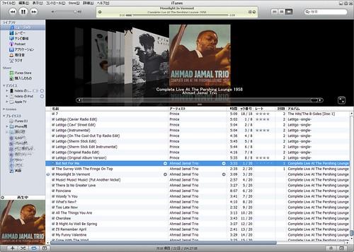 iTunesの管理楽曲数が7000曲を突破