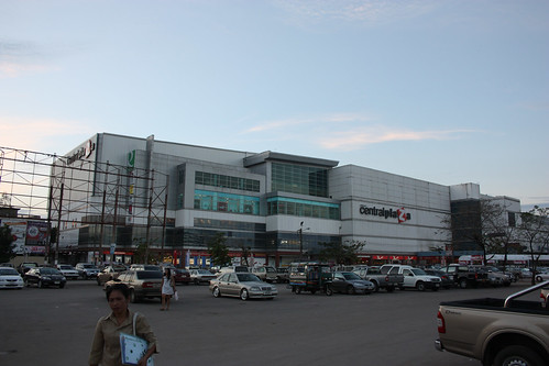 Central Plaza Udon Thani