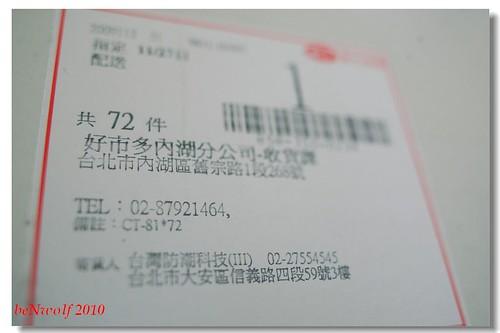 GZ3D8746