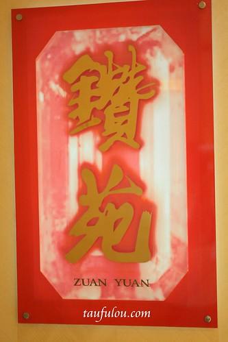 ZuanYuan