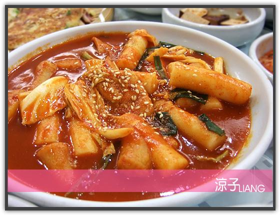 奇化加韓國料理10