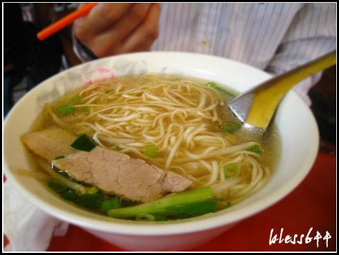 哈瑪星汕頭麵-湯麵