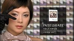 091022-shiseido-maki26