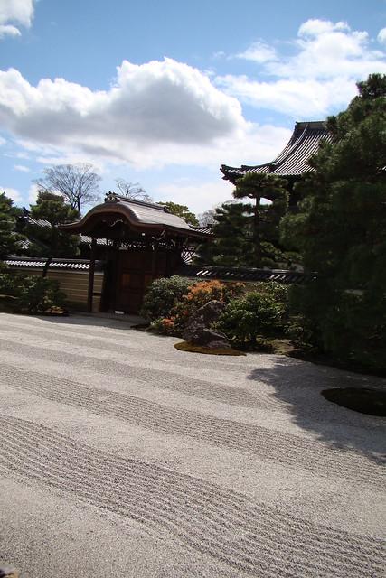 Zen Rocks Garden