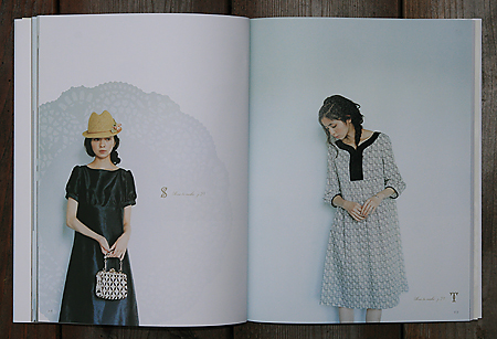 ADULT COUTURE STYLISH DRESS BOOK - Inside Page
