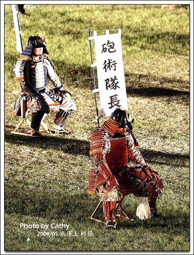 米澤上杉祭-26