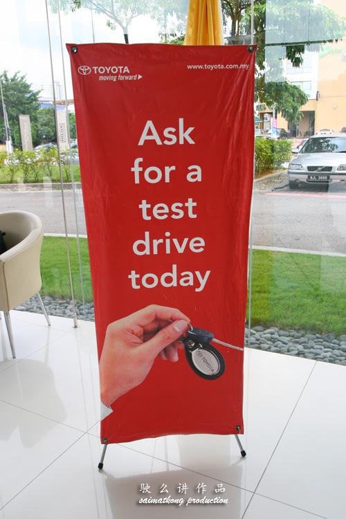Go Test Drive Vios