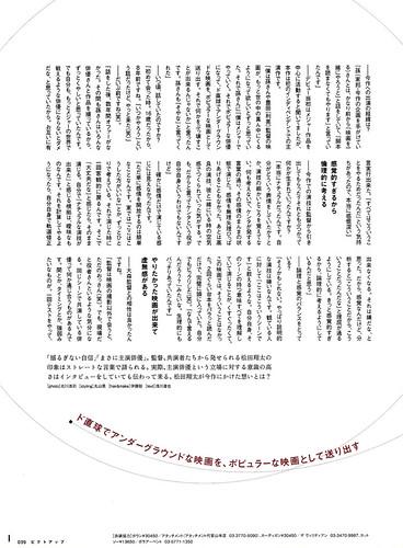 Pict-Up (2010/06) P.39