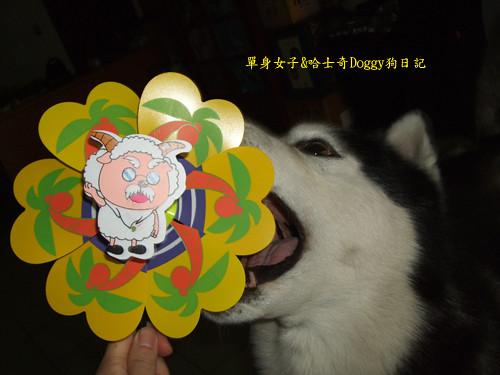 2010-04-02-309