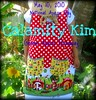 calamity kim national apron day may 10 giveaway on my blog