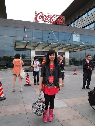 coca cola shanghai world expo