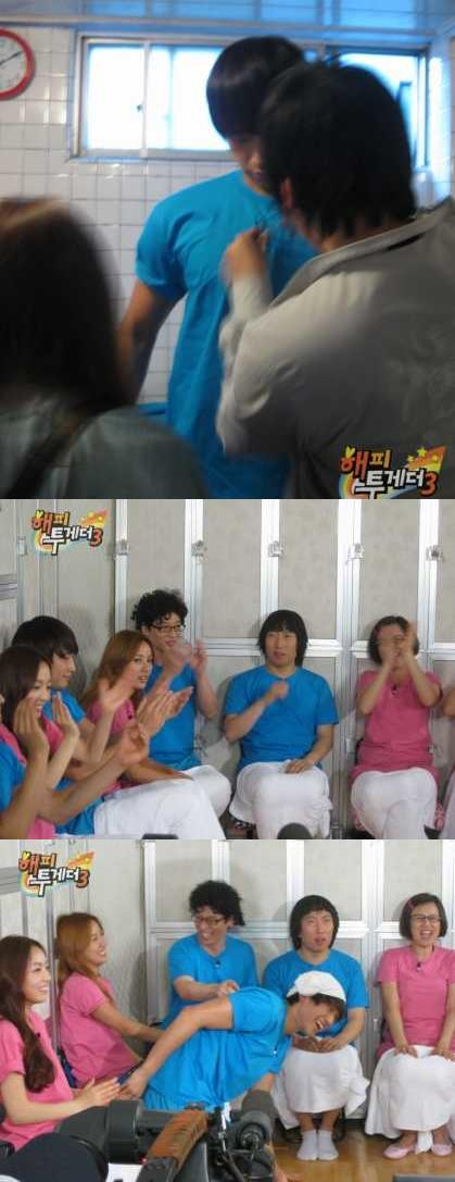 Happy Together KBS