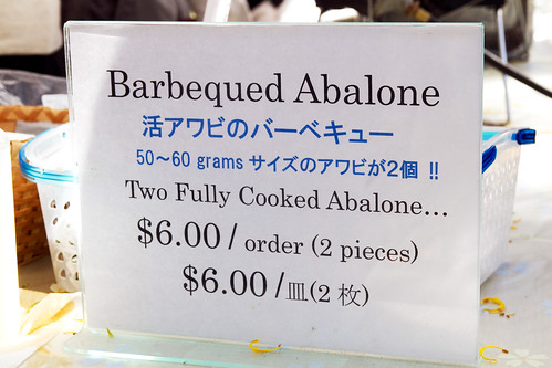 barbecured abalone