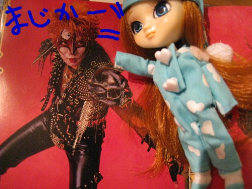 20100522_Customize_Pullip_to_Ace_2