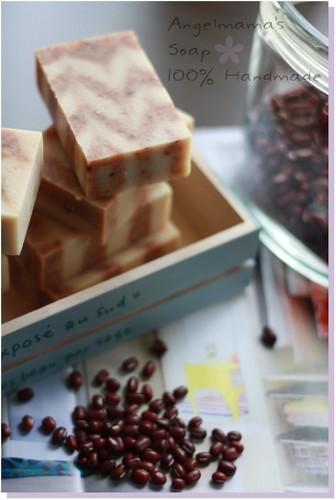 紅豆牛奶磨砂皂1