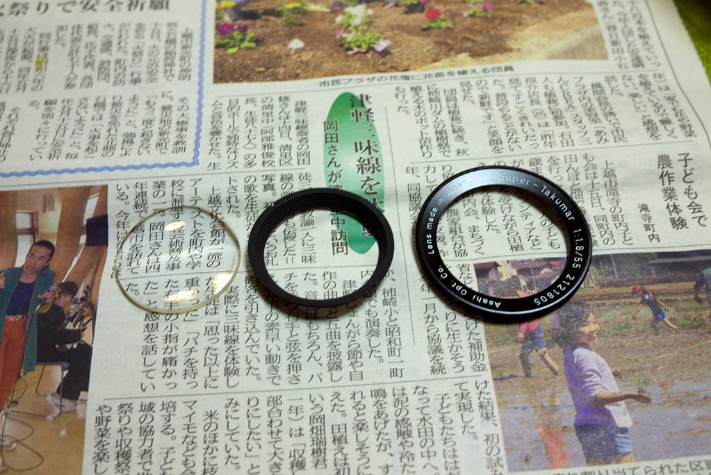 Lens Maintenance #4