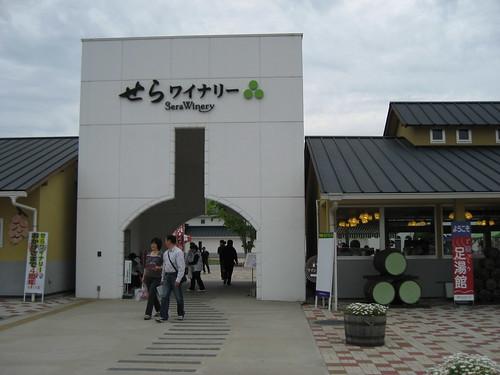世羅ワイナリー 広島 画像17