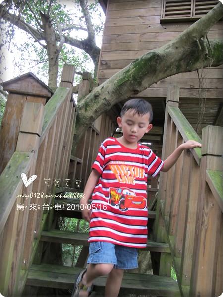 屈尺國小28-2010.05.16