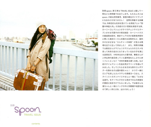 spoon. Travel Issue Contents