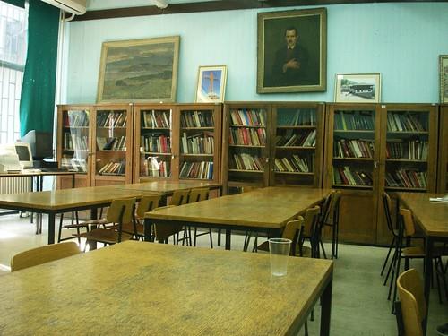 library, Skopje