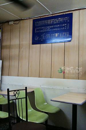 金城水果室