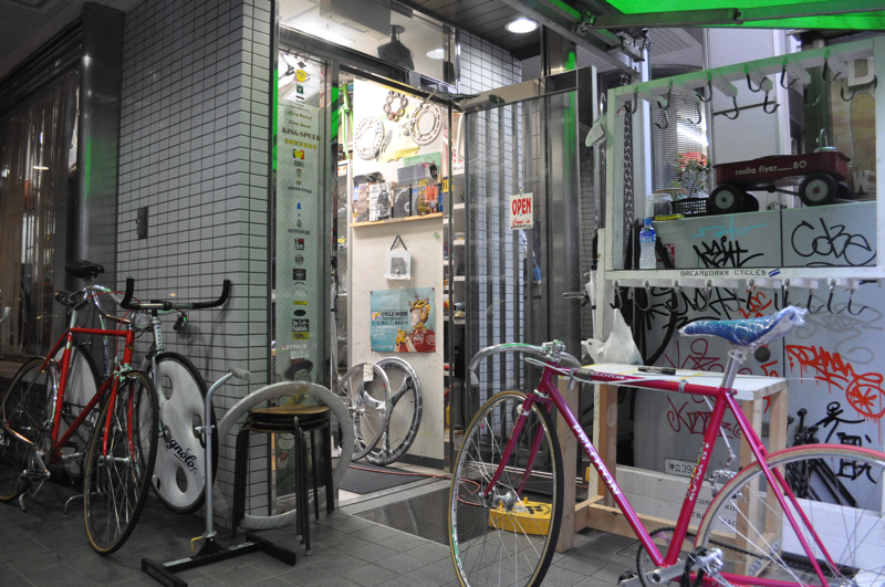 Dreamworks Cycles