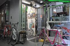 Tokyo Shop Visit : Dreamworks Cycles