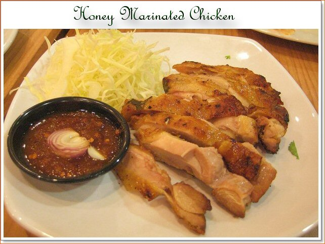 honey marinated chicken