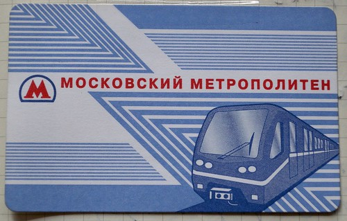Moscow Subway Card
