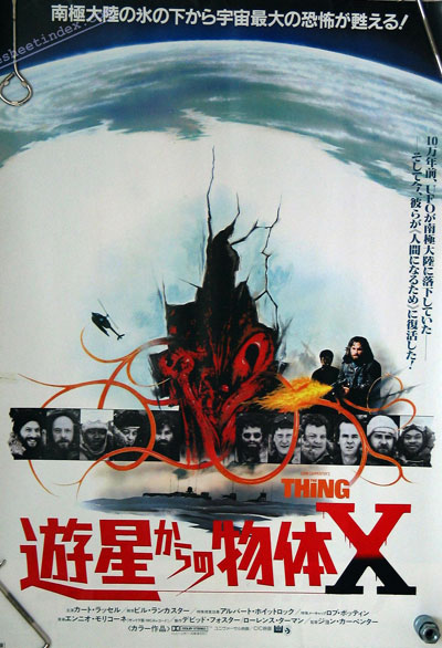 The Thing - Japanese poster