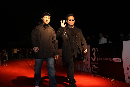 Me and Derrick walking down the red carpet at China Mobile Film Fest 2009